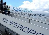 Category_aeroport-800x429-0c3