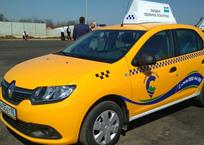 В новом терминале аэропорта в Крыму появилась первая служба такси, фото — «Рекламы Крыма»