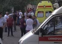 В Симферополе толпа избила бригаду «скорой», фото — «Рекламы Крыма»