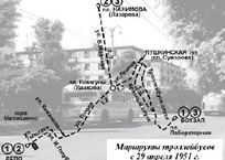 СЕВАСТОПОЛЬСКИЙ ТРОЛЛЕЙБУС, фото — «Рекламы Севастополя»