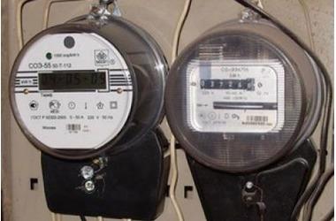 Крымчане жалуются на электро-мошенников, фото — «Рекламы города Саки»
