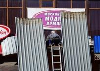 Симферопольская площадь Куйбышева: снос продолжается, стихийщики остаются ФОТО, фото — «Рекламы Крыма»