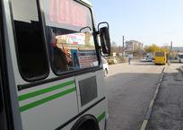 """В маршрутках Симферополя замечен """"озабоченный"""" мужчина в черных очках - соцсети, фото — «Рекламы Черноморского»"""