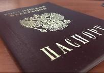 Category_chetyrem-tysyacham-krymchan-annulirovali-rossiiskie-pasporta-s-2014-goda-103351-98
