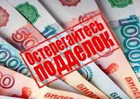 Category_25-money-1
