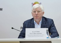 Category_byvshego-vitsepremera-kryma-hotyat-posadit-na-12-let-104248-74