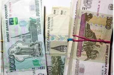 """Мошенники-""""добровольцы"""" собирают деньги в Севастополе , фото — «Рекламы Севастополя»"""