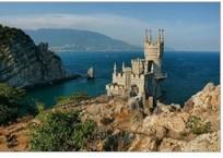 Крым предлагают переименовать, фото — «Рекламы Красноперекопска»