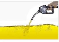 В Крыму сэкономят на бензине для маршруток, фото — «Рекламы города Саки»