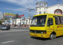 В Крыму подорожали билеты на междугородние автобусы: новая стоимость проезда, фото — «Рекламы города Саки»