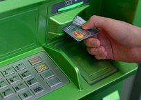 Крым и купюры для туристов: банковские карты, деньги, полуостров, фото — «Рекламы Красногвардейского»