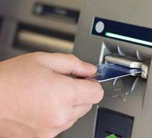 Mini_bankomat