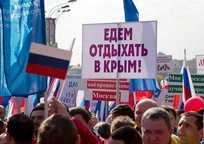 Category_krym_turizm_otdyh