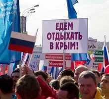 Mini_krym_turizm_otdyh