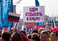 Занимательный подсчёт: въехал в Крым — уже турист, фото — «Рекламы Коктебеля»