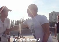 Динопарк в Севастополе стал местом боев скейтеров и родителей детей-дошкольников - СМИ, фото — «Рекламы Севастополя»