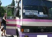 В Крыму проезд в пригородных автобусах станет дороже из-за бензина, фото — «Рекламы Бахчисарая»