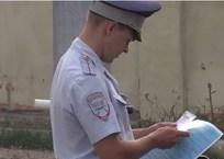 В Севастополе водитель БМВ хотел стать неуязвимым для дорожных видеокамер и слегка изменил госномера ВИДЕО, фото — «Рекламы Севастополя»
