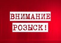 Category_rozysk-3-e1479471643620.jpg_qitok_cu5zrjgv.pagespeed.ce.hpxvq7hlyg