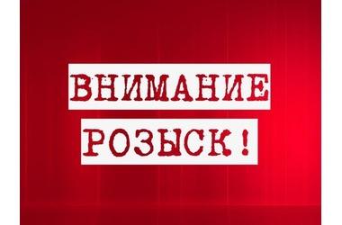 В Крыму больше недели не могут найти пропавшего парня ФОТО, фото — «Рекламы Фороса»