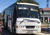 Category_avtobus-800x429-ffc
