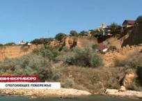 В зоне оползня в Севастополе перекрыта береговая линия ВИДЕО, фото — «Рекламы Севастополя»