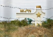 В украинском лагере у границы с Крымом детей учат воевать, фото — «Рекламы Фороса»