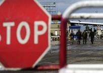 На Украине анонсировано тотальное закрытие границы с РФ, фото — «Рекламы Партенита»