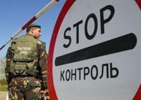 Пограничники рвут паспорта украинцев, пытающихся переехать в Крым, фото — «Рекламы Ялты»