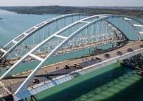 Крымский мост оснастят системами безопасности за 3 млрд рублей, фото — «Рекламы города Саки»