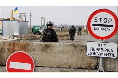 Когда откроют пункты пропуска на границе Украины и Крыма, фото — «Рекламы Черноморского»
