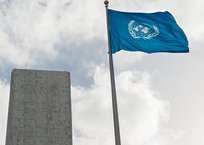 Международное прозрение: в ООН признали дискриминацию крымчан Украиной, фото — «Рекламы Красноперекопска»