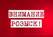 Category_rozysk-3-e1479471643620_0.jpg_qitok_fnnwc61_.pagespeed.ce.hpxvq7hlyg