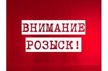 В подъезде крымской многоэтажки мужчина пытался изнасиловать ребенка - розыск , фото — «Рекламы города Саки»
