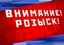 В Крыму пропал 65-летний мужчина ФОТО, ПРИМЕТЫ, фото — «Рекламы Коктебеля»