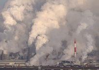 На севере Крыма превышена концентрация хлорида водорода, фото — «Рекламы Красноперекопска»
