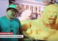Вход на Матросский бульвар в Севастополе вновь будут охранять мраморные львы, фото — «Рекламы Севастополя»
