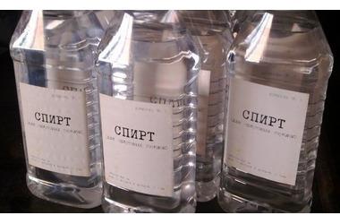 """В Крым привезли молоко """"под градусом"""", фото — «Рекламы Евпатории»"""