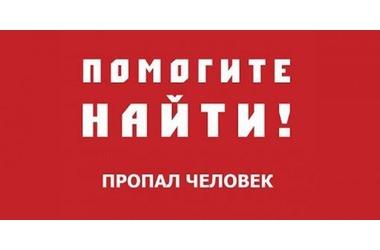 В Крыму разыскивают двух пропавших парней ФОТО, ПРИМЕТЫ, фото — «Рекламы Бахчисарая»