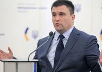 Украине снова мерещится в Крыму ядерное оружие, фото — «Рекламы Красноперекопска»