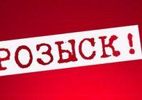 Category_rozysk_16.jpg_qitok_wjmi-nql.pagespeed.ce.0zxwe6zdgv