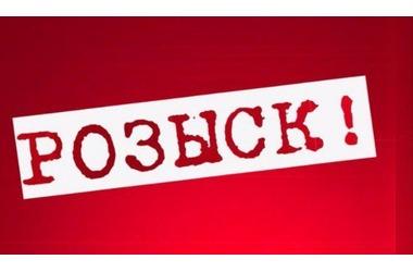 Полтора месяца идет розыск 14-летнего подростка, который собирался в Крым, фото — «Рекламы Евпатории»