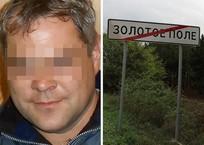 В Крыму муж разрезал любовника жены на 15 частей и выбросил в море ФОТО, фото — «Рекламы Черноморского»