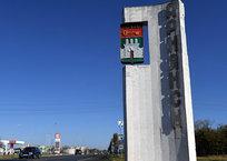 Жизнь после ЧС: мнения горожан и властей о ситуации в Армянске ВИДЕО, фото — «Рекламы Гурзуфа»