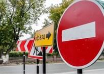 На выходных в Севастополе ограничат дорожное движение, фото — «Рекламы Севастополя»