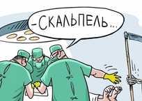 Тысячи севастопольцев не хотят лечиться за счет государства, фото — «Рекламы Севастополя»