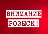 Внимание! В Севастополе пропала 15-летняя девочка, фото — «Рекламы Севастополя»