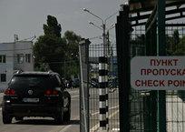 """Из Крыма по """"липовому"""" паспорту: на границе задержали предприимчивую украинку, фото — «Рекламы Гурзуфа»"""