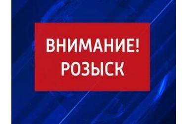 Крымчанка просит помочь найти ее отца ФОТО, фото — «Рекламы Армянска»