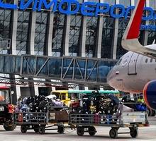 Mini_aeroport-simferopolya-ria-800x429-407